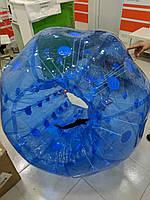 Бампербол (Bumper ball)- ударный надувной шар для игры в футбол