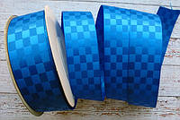 Стрічка атласна 25мм шахматка № 06 синя