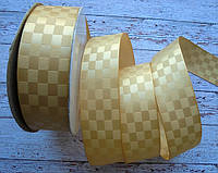Стрічка атласна 25мм шахматка № 11 бежева