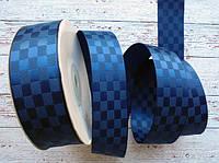 Стрічка атласна 25мм шахматка № 08 темно синя