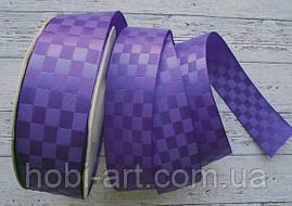 Стрічка атласна 25мм шахматка № 09 фіолетова