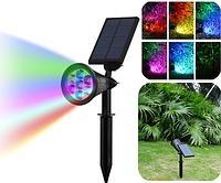 Мультицветной газонный светильник на солнечной батарее с датчиком освещенности 7LED