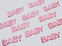 "Заготовка для декора ""BABY"" 45*13 мм (розовая)"