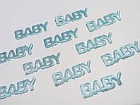 """Заготовка для декора """"BABY"""" 45*13 мм (голубая)"""