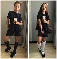 Детский школьный костюм кофта + шорты / Украина / костюмка