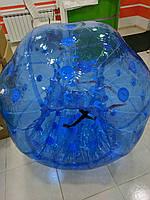 Надувной шар Бампербол, Bumper ball, ударный шар, бампер бол для игры в футбол