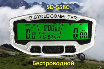 Велокомпьютер беспроводной SunDING SD-558C