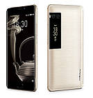Смартфон Meizu Pro 7 Plus 6Gb 64Gb, фото 6