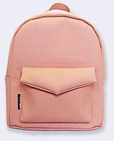 Красивый женский рюкзак из эко-кожиTwinsStore, Р39 персиковый