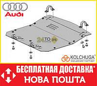 Защита двигателя Audi 100 С4 Ауди (Кольчуга)