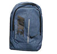 Спортивный рюкзак Nike реплика GS1012 непромокаемый большой