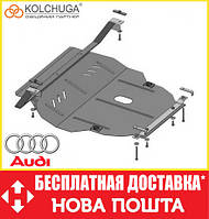 Защита двигателя Audi A3 (1996-2003) БЕНЗИН Ауди (Кольчуга)