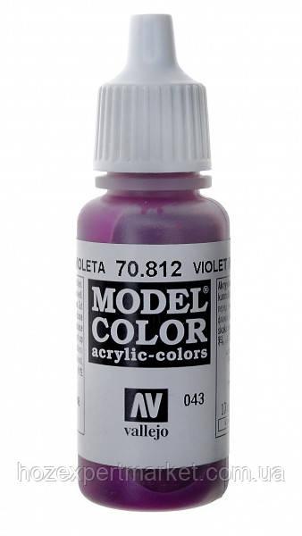 """Краска акриловая """"Model Color"""" 043 фиолетовая"""