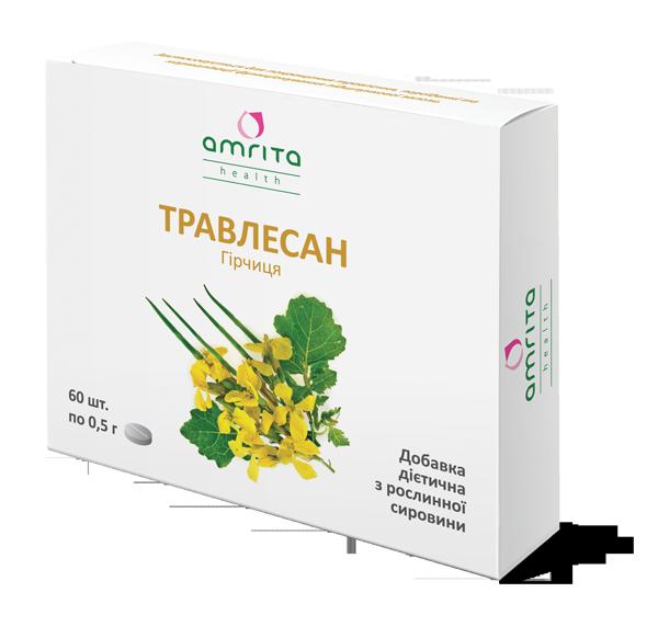 Травлесан Амрита - Улучшает процессы пищеварения, снимая неприятную симптоматику, 60 таб.
