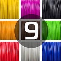 Набор ABS пластика для 3D ручки (9 цветов)