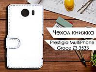 Чехол книжка для Prestigio MultiPhone Grace Z3 3533