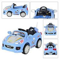 Электромобиль голубого цвета лучший подарок ребенку на день рождение