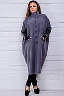 Женское кашемировое пальто свободного покроя