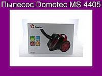 Пылесос Domotec MS 4405 Колба!Акция