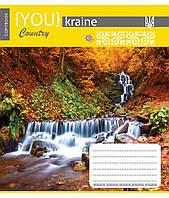 Тетрадь в косую  линейку на 12 листов YOUKRAINE - 17 Зошити України