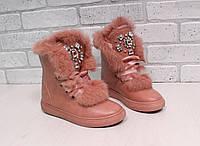 Женские осенние ботинки (утепленные)