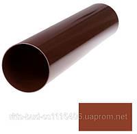Труба водосточной системы BRYZA 100/125 ;белый,коричневый;диаметр 90 мм; длина 3 м
