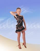 Костюм для Латины: юбка ЮЛ-535+блуза БЛ-534(в наличии костюм с син. отд. р.30, розовой отд. р.34)