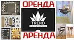 АРЕНДА принадлежностей для мастеров красоты. Львов