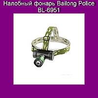 Налобный фонарь Bailong Police BL-6951!Опт