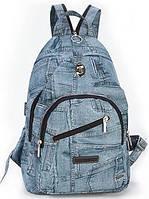 Молодежные городские рюкзаки