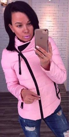 """Куртка демисезонная женская """"Ариэла"""" розовый, 42"""