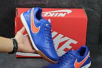 Мужские футзалки Nike Tiempo, синие (Бампы)