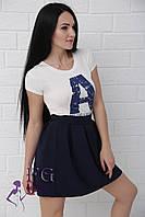 Юбка женская «Беверли» - распродажа модели темно-синий, 42