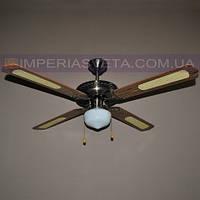 Люстра-вентилятор потолочный IMPERIA одноламповый четырехлопастной LUX-425664