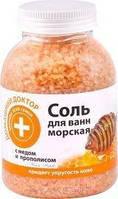 Соль с медом прополисом ДД 1