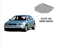 Защита двигателя и коробки передач AUDI А3 (1996-2003) МКПП V-1,9 TDI (без кондиционера)