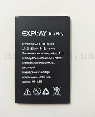 Аккумулятор Батарея Explay Rio/ Rio Play 1800mAh