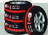 Защитные чехлы для хранения шин и дисков Car Tyre Cover Кар Тайер Кавер