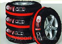 Защитные чехлы для хранения шин и дисков Car Tyre Cover Кар Тайер Кавер, фото 1