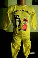 Пижама детская с начесом рост 92-98см