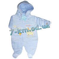 Комбинезон для младенцев An832 велюр 3 шт (0-9 мес)