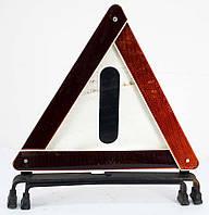 Знак аварийной остановки. (7122.1)