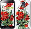 "Чехол на Samsung Galaxy S5 g900h Маки ""523c-24-532"""