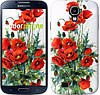 "Чехол на Samsung Galaxy S4 i9500 Маки ""523c-13-532"""
