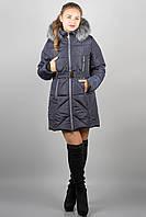 Зимняя куртка Дорри (синяя серый мех) с поясом 44-54 размера