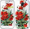 "Чехол на Samsung Galaxy S4 mini Маки ""523c-32-532"""