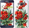 """Чехол на Samsung Galaxy A5 A500H Маки """"523c-73-532"""""""