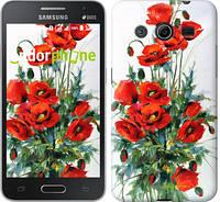 "Чехол на Samsung Galaxy Core 2 G355 Маки ""523c-75-532"""
