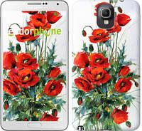 "Чехол на Samsung Galaxy Note 3 N9000 Маки ""523c-29-532"""