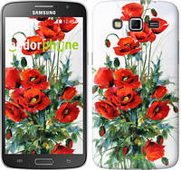 "Чехол на Samsung Galaxy Grand 2 G7102 Маки ""523c-41-532"""